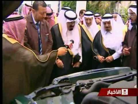 الملك عبدالله يدشن سيارة صناعة سعودية غزال 1 Gazal Youtube