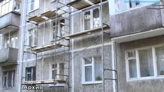 Капитальный ремонт в Ивантеевке подорожает в 6 раз. Эфир от 29012014