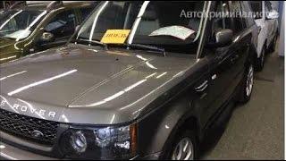 Диагностика Range Rover - СКРУЧЕННЫЙ ПРОБЕГ