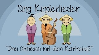 Drei Chinesen mit dem Kontrabass - Kinderlieder zum Mitsingen | Sing Kinderlieder