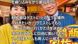NHK総合テレビで月曜日の19:30 から放送されている紀行・バラエティ番組...