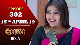 ROJA Serial | Episode 302 | 15th Apr 2019 | Priyanka | SibbuSuryan | SunTV Serial | Saregama TVShows