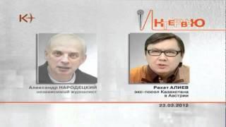 БОМБА Назарбаев   педофил.