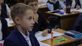 Живём вместе в мире и согласия, 8 школа, 4 класс, г. Тирасполь, 2017 г.