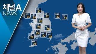 [날씨]내일 한낮 초여름 날씨…자외선 지수 '매우 높음' thumbnail