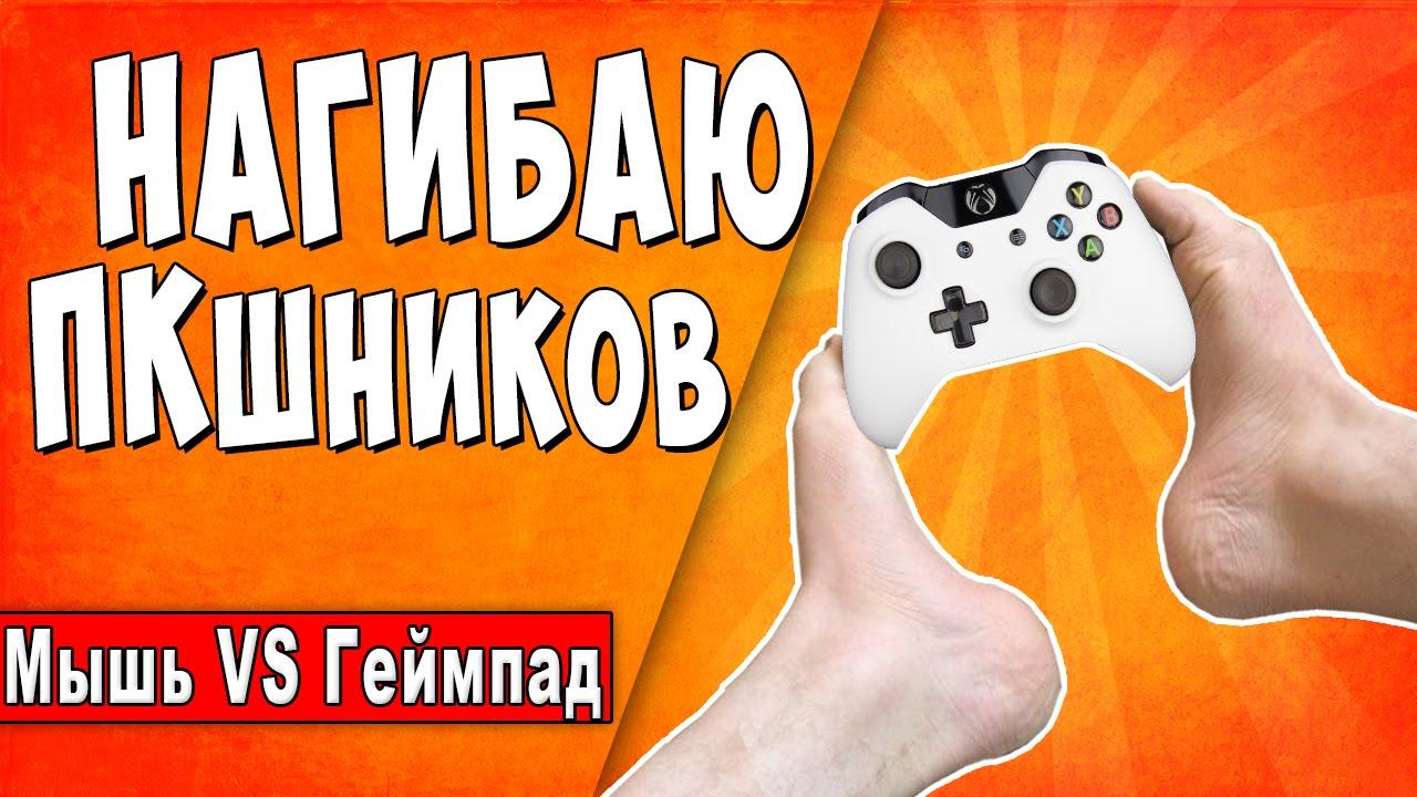 Евгений Гришковец - Прощание с бумагой