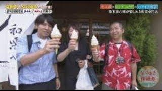 『なりゆき街道旅』(フジテレビ系)に北斗晶とロッチ・コカドケンタロ...