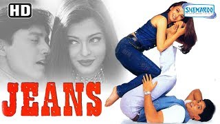 Jeans (1998) (HD) - Aishwarya Rai - Hindi Dubbed Movie - Prashanth - Bollywood Movie With Eng Subs