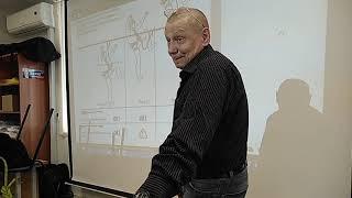 Обучение по Охране труда на высоте от ГК Специалиста