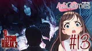 """【PSYCHOBREAK 2】#13 あ""""あ""""あ""""あ""""やべぇヤツでたぁーーー!!!【The Evil Within 2】"""