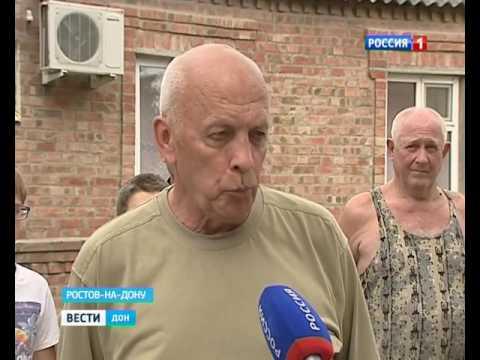 россия1 вести тула 30.06.16 19:35 смотреть
