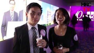 閩僑中學 第一代大學生獎學金頒獎禮