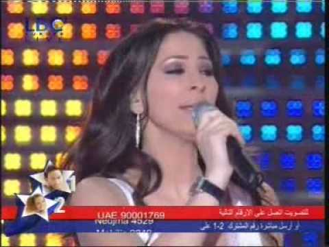 Elyssa Hanaa El Idrissi Hany law te3rafoh