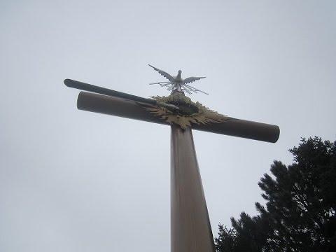 Deliverance & Healing Prayer - Break Curses Generational bondage & afflictions Holy Blood of Jesus