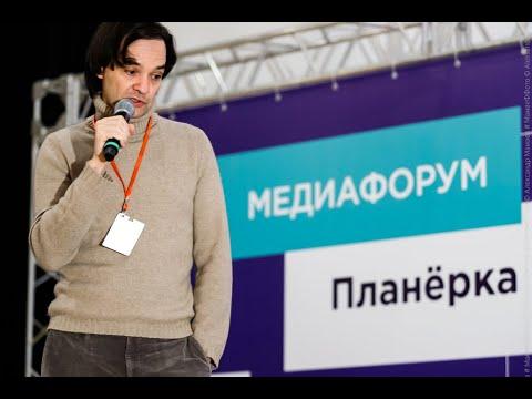 Главред журнала «Maxim» Александр Маленков о печати, интернете и YouTube
