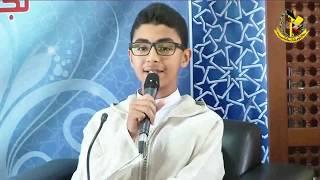 الحفل الختامي لقسم اﻷطفال بجمعية الإمام أبي شعيب الدكالي2013 / 2014