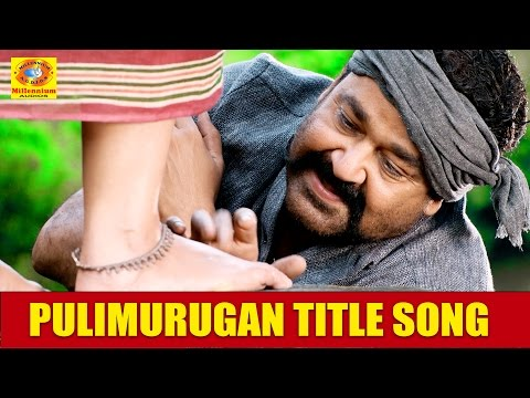 pulimurugan Title Song | Maanathe Marikurumbe | Mohan Lal & Kamalini Mukherjee