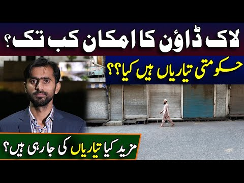 Siddique Jan: What are the Government Preparations? || What is going to happen? || Details by Siddique Jaan