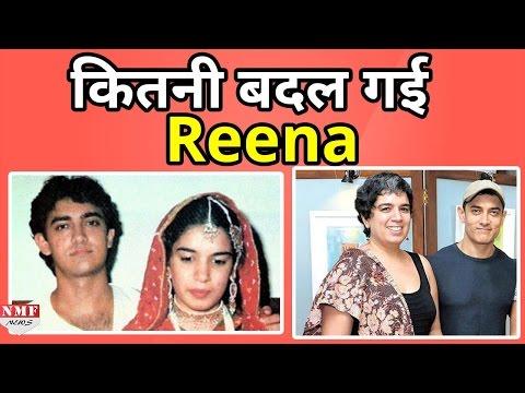 देखकर यकीन नहीं होगा कि ये है Aamir Khan की पहली पत्नी Reena Dutta