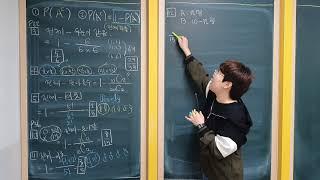 [클랩수학] 확률과통계 - 13.여사건의 확률