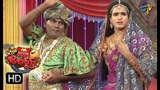 Chammak Chandra Performance | Extra Jabardsth | 15th September 2017| ETV  Telugu thumbnail