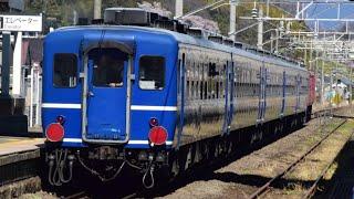 臨時列車花巡り号仙台行き9570レED75−757+12系客車5B発車