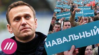 «Лучшее оружие против беззакония». Оппозиция и власти накануне акции в поддержку Навального