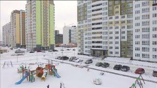 видео Ипотека с господдержкой в 2017 году