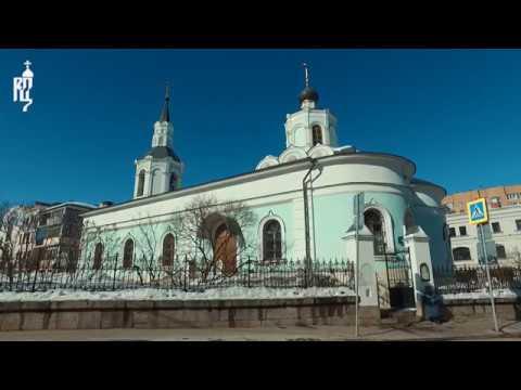 Проповедь Патриарха Кирилла в Неделю 4-ю Великого поста, прп. Иоанна Лествичника