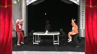 Ping Pong/