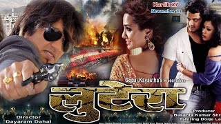 Nepali Movie LOOTERA Full Promotion | Nikhil Upreti, Nisha Adhikari | Glamour Nepal