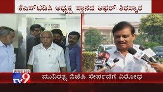 Tulsi Muniraju Gowda Opposes Disqualified MLA Munirathna's Entry To BJP, Rejects KSTDC Prez Post