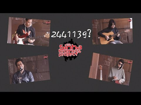 Anjan Dutt - 2441139 (BELA BOSE) Covered by SINHA BROTHERS || 2018