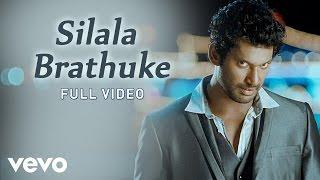 Vetadu Ventadu - Silala Brathuke Video | Vishal, Trisha