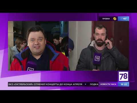 """Программа """"Телекурьер"""". Эфир от 24.03.20"""