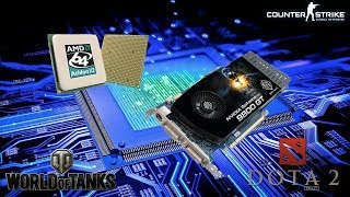 amd Athlon x2 4000  GT 9800 в 2017 году! World of Tanks, Counter Strike: Global Offensive, Dota 2