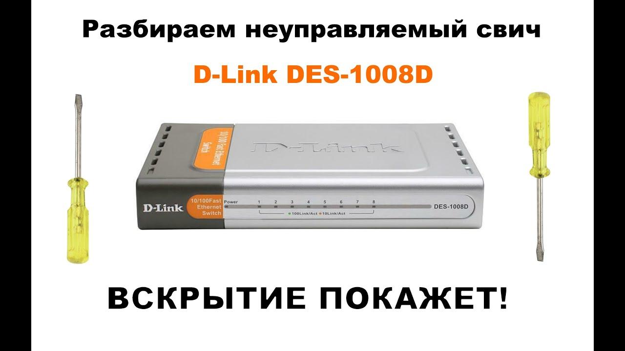 USB-C HUB DODOCOOL - ЛУЧШИЙ КИТАЙСКИЙ ТАЙП СИ ЮСБ ХАБ с TOMTOP + .