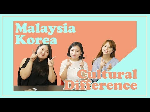 Cultural Difference between Malaysia & Korea : Tandas! Toilet  CD Player