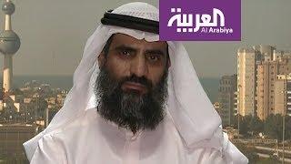 مشاري العفاسي يفضح جماعة الإخوان