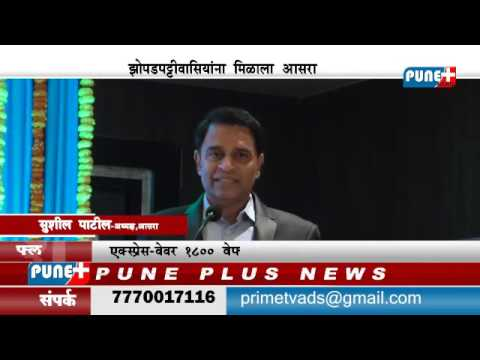 AASRA   PUNE PLUS NEWS