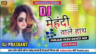 Mehndi Wale Hath Guru Randhawa! Guru Randhawa Remix By Prashant jangid Khetri