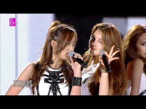 【TVPP】Miss A - Good-bye Baby, 미쓰에이 - 굿바이 베이비 @ Incheon Korean Music Wave Live