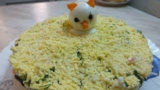 """Новогодний салат с копченой курицей и грибами"""" Мужской каприз"""" !!!"""