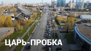 Из-за сужения проезжей части на Макаровском мосту образовалась огромная пробка | E1.RU