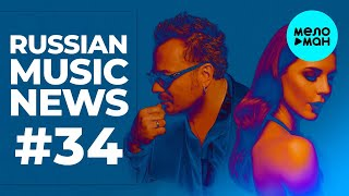 Russian Music News #34 смотреть онлайн в хорошем качестве бесплатно - VIDEOOO