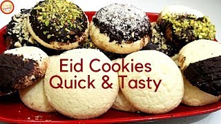 Eid Cookies Quick & Easy | Corn Starch Cookies mouth melting by food variety