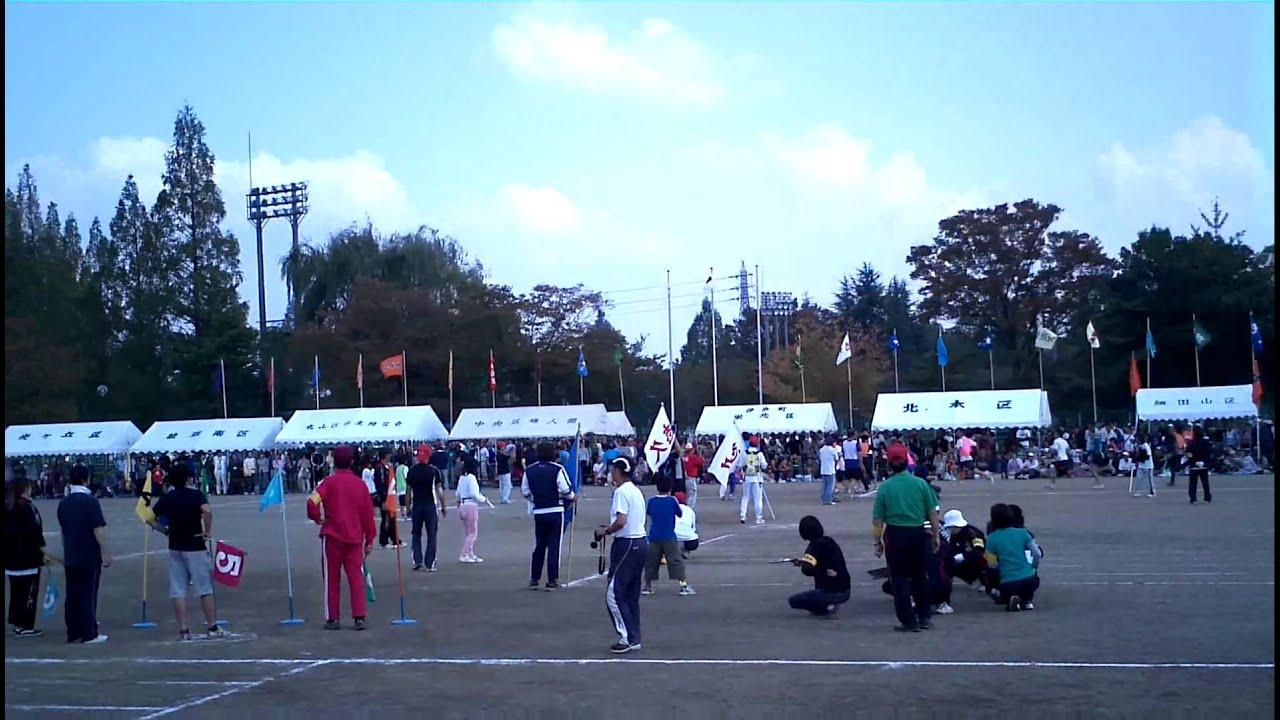 2011年 伊奈町第41回町民運動会 男子年代別リレー 決勝 - YouTube