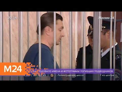 Суд продлил арест обвиняемому в убийстве экс-главе Раменского района Подмосковья - Москва 24