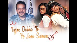 Tujhe Dekha to ye jana sanam - Mashup Cover by  SOMDEEP      Saharukhkhan Sm studio