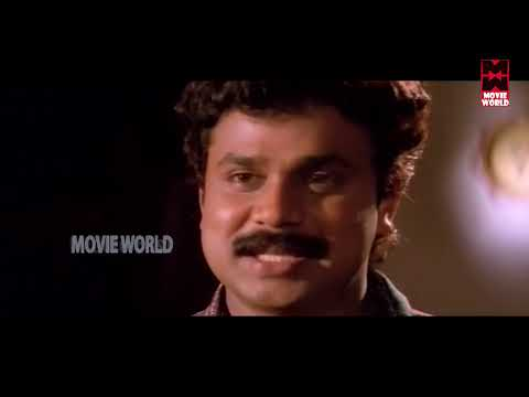 Malayalam Full Movie 2015 New Releases Dileep Non Stop Comedy Scenes |  Malayalam Full Movie 2015